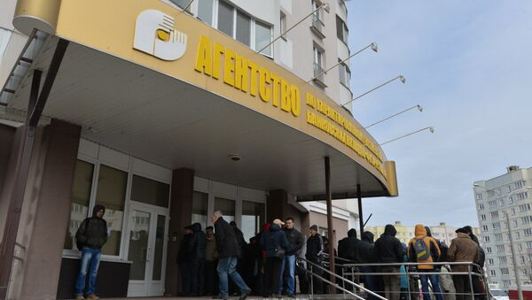 Агентство по гарантированному размещению вкладов - Sputnik Беларусь