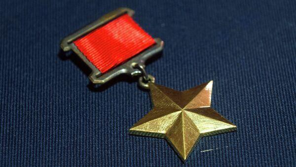 Медаль Залатая Зорка - Sputnik Беларусь