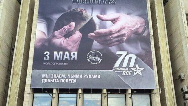 Уваход у СК Алімпійскі - Sputnik Беларусь