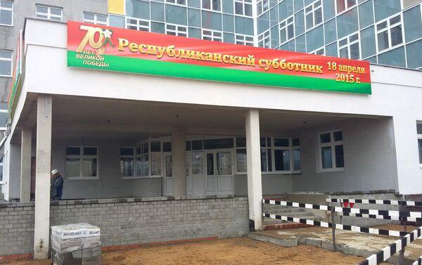 Республиканский субботник в новой минской поликлинике с участием президента Лукашенко - Sputnik Беларусь