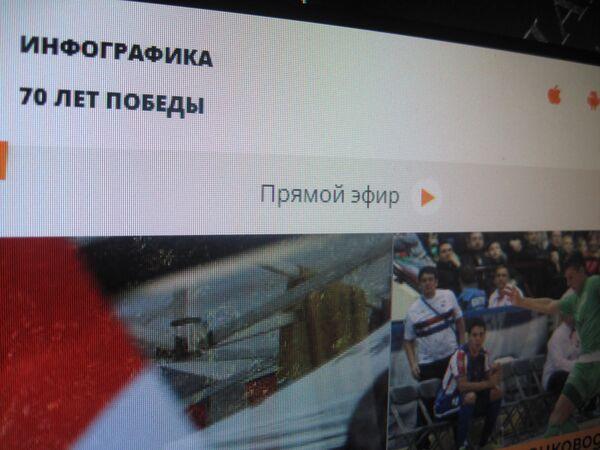Кнопка Радыё Sputnik - Sputnik Беларусь