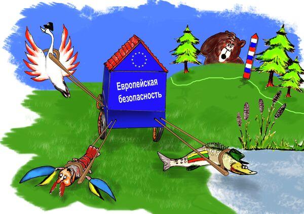 Карикатура: Европейская безопасность - Sputnik Беларусь