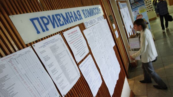 Спісы абітурыентаў у ВНУ, архіўнае фота - Sputnik Беларусь
