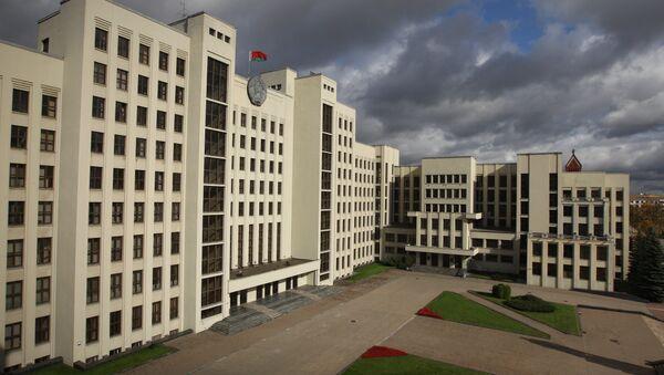 Дом урада, дзе знаходзіцца прэзідэнцкая бібліятэка - Sputnik Беларусь
