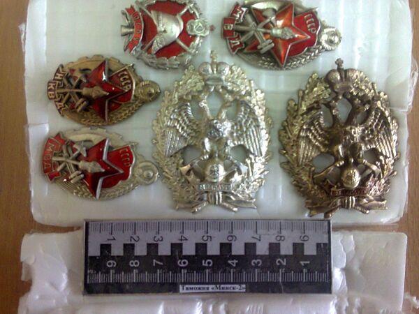 Нагрудныя знакі - Sputnik Беларусь