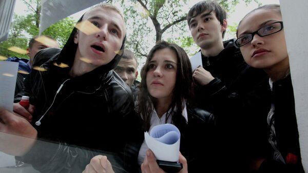 Ученики на ЦТ - Sputnik Беларусь