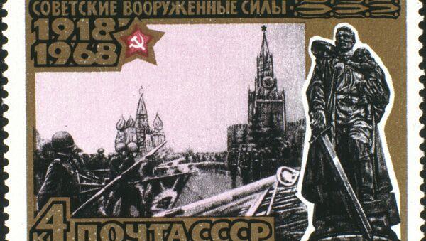 Паштовая марка з выявай Парада Перамогі 1645 года - Sputnik Беларусь