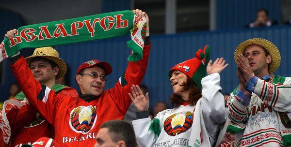 Заўзятары зборнай Беларусі па хакеі - Sputnik Беларусь