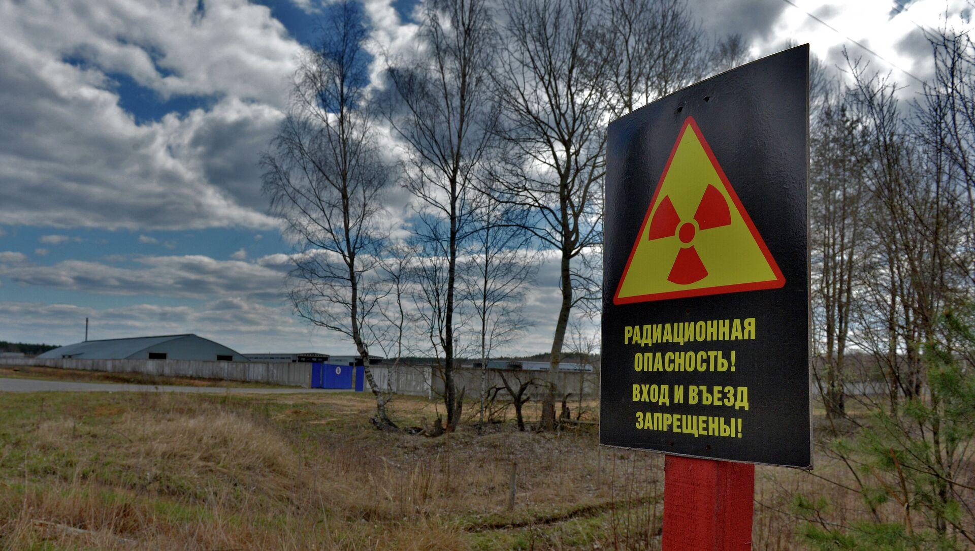 Комплекс по переработке токсичных и промышленных отходов Гомельской области - Sputnik Беларусь, 1920, 14.05.2021