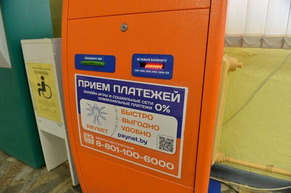 Платежные терминалы ЗАО ИнтерПэйБанк - Sputnik Беларусь