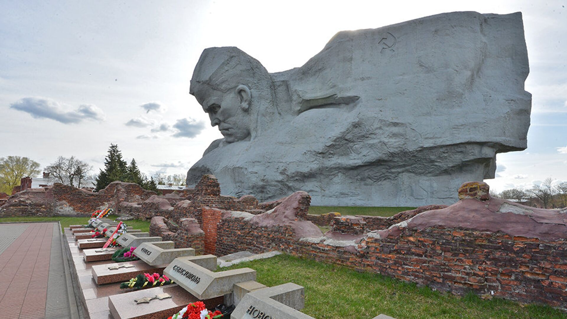 Главный монумент - Sputnik Беларусь, 1920, 22.09.2021