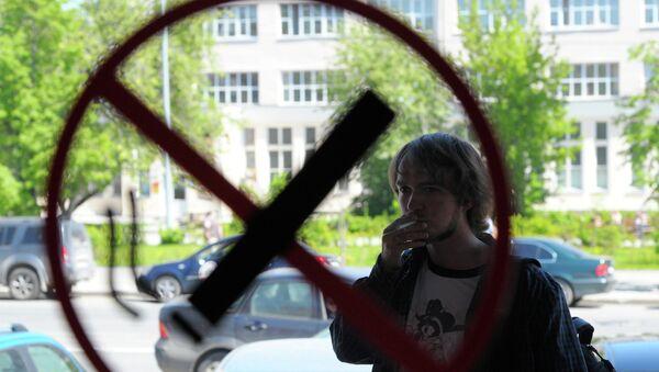 Запрет на курение в общественных местах - Sputnik Беларусь
