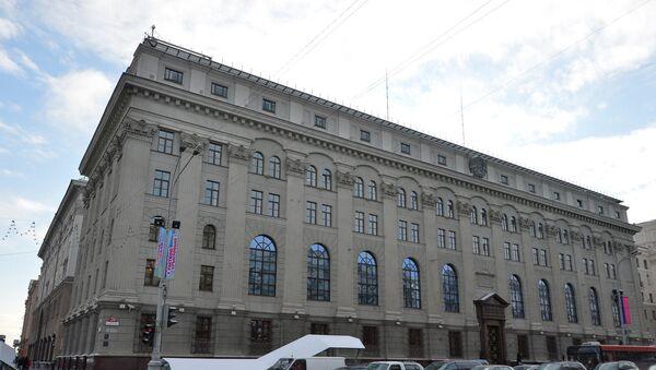 Национальный банк Республики Беларусь - Sputnik Беларусь