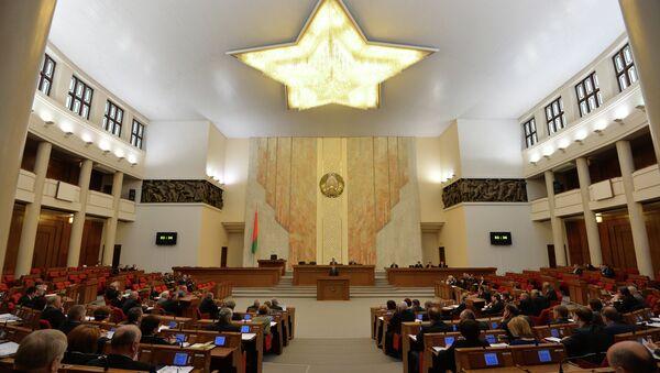 Авальная зала беларускага парламента, архіўнае фота - Sputnik Беларусь