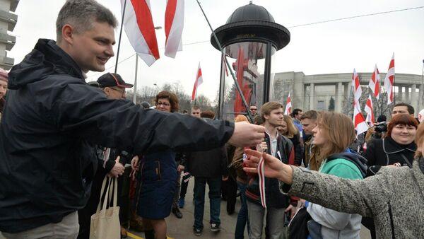 День воли-2015  в Минске, архивное фото - Sputnik Беларусь