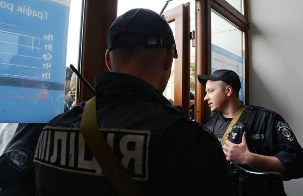 Сотрудники МВД Украины - Sputnik Беларусь