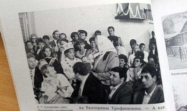 К. Т. Лукашэнка на адкрыцці новай школы ў Александрыі. Фота з кнігі Жыгоцкага - Sputnik Беларусь
