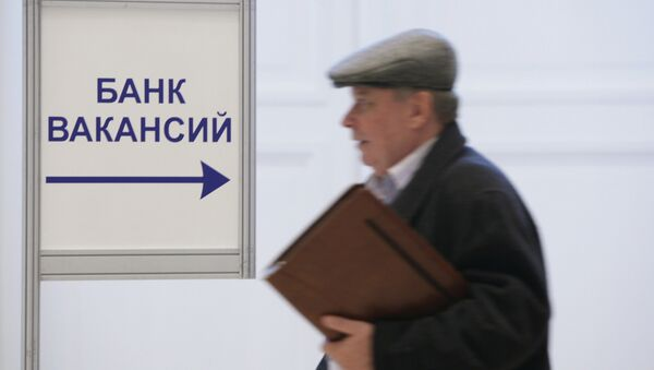 Безработный в центре занятости, архивное фото - Sputnik Беларусь