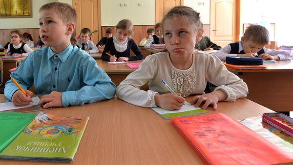 Учащиеся гимназии №12 - Sputnik Беларусь