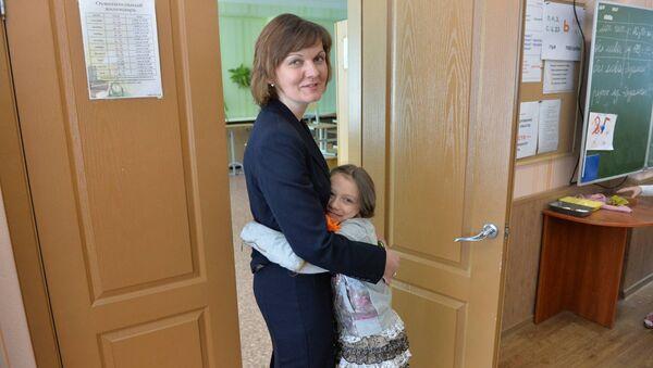Учитель и ученик - Sputnik Беларусь