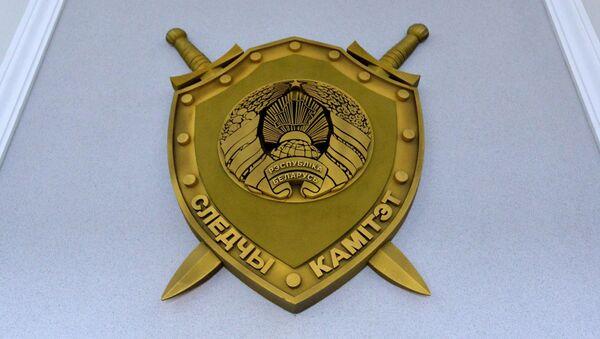 Герб Следственного комитета Республики Беларусь - Sputnik Беларусь