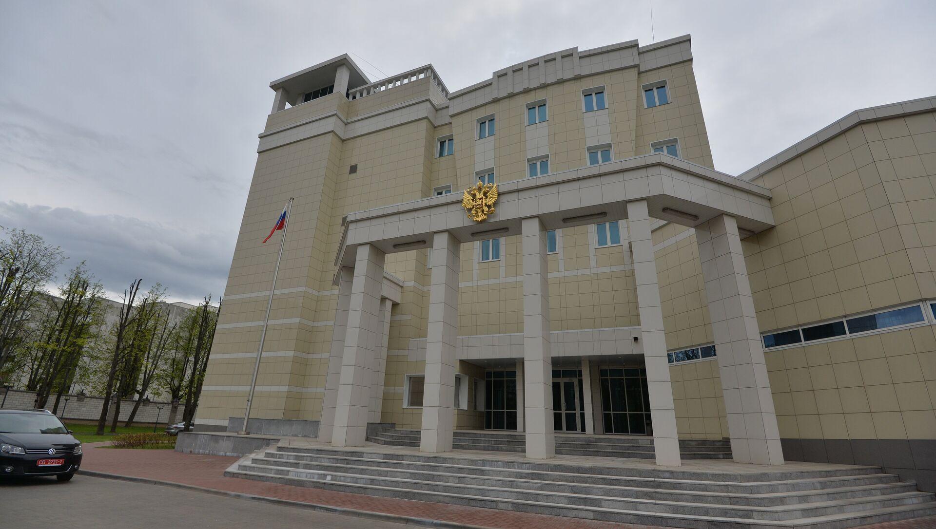 Пасольства РФ у Рэспубліцы Беларусь - Sputnik Беларусь, 1920, 24.02.2021
