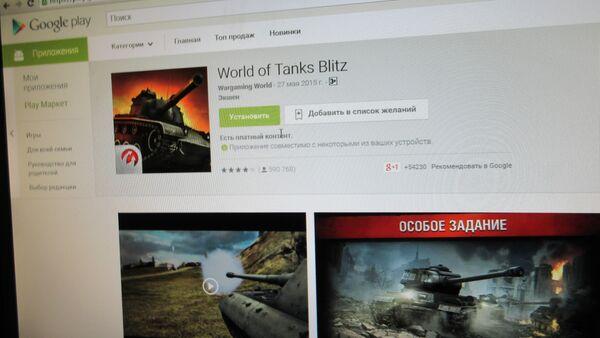 Мабільная прылада World of Tanks Blitz - Sputnik Беларусь