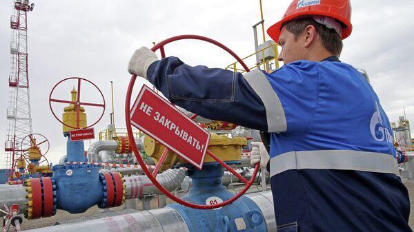Новае сховішча газу - Sputnik Беларусь