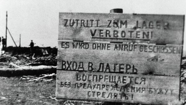 Табличка при входе в лагерь Малый Тростенец - Sputnik Беларусь