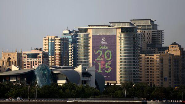 Баку в ожидании I Европейских игр - Sputnik Беларусь