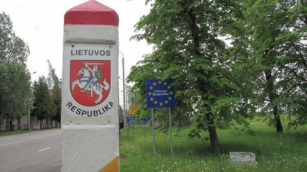 Граница Литвы - Sputnik Беларусь
