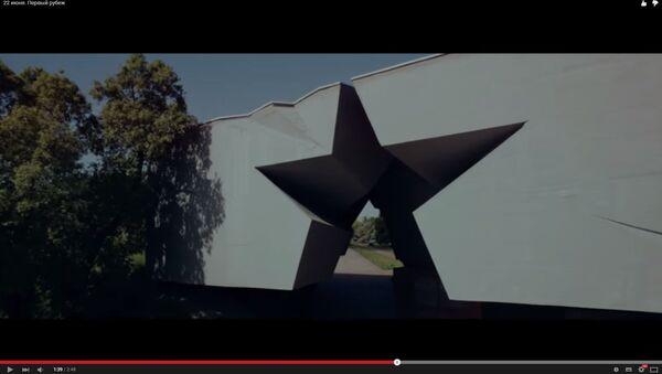 22 июня. Первый рубеж - Sputnik Беларусь
