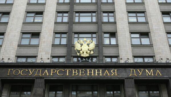 Здание Государственной Думы РФ - Sputnik Беларусь