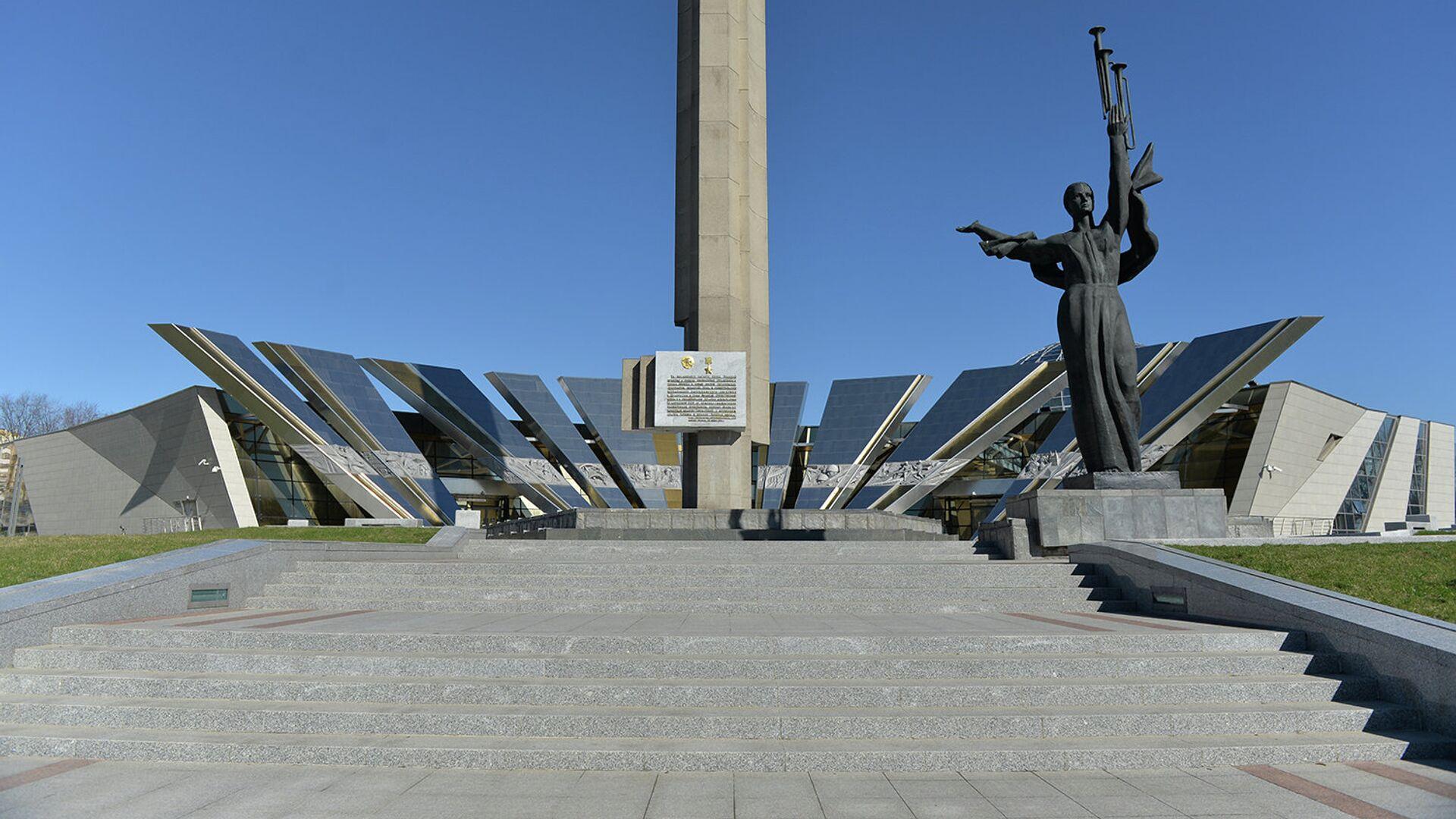 Белорусский государственный музей истории Великой Отечественной войны - Sputnik Беларусь, 1920, 06.10.2021