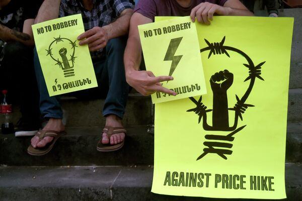 Акция протеста против повышения тарифов на электроэнергию - Sputnik Беларусь