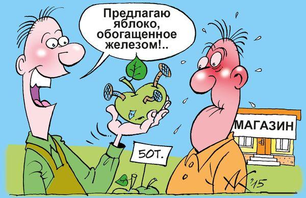 Нелегальные продавцы - Sputnik Беларусь