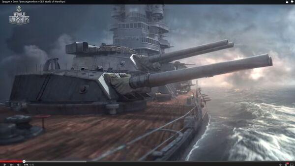 Геймплэй World of Warships - Sputnik Беларусь