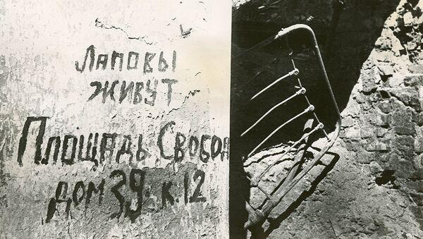 Послевоенный Минск - Sputnik Беларусь