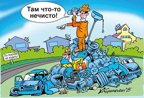 Проверка частного сектора в Минске - Sputnik Беларусь