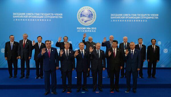 Совместное фотографирование глав государств-членов ШОС, глав государств и правительств стран-наблюдателей в ШОС и глав делегаций международных организаций - Sputnik Беларусь