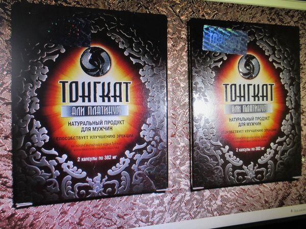 БАД Тангкат Алі Плацінум - Sputnik Беларусь