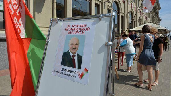 Ініцыятыўная група па вылучэнні Лукашэнкі прынесла дакументы ў ЦВК - Sputnik Беларусь
