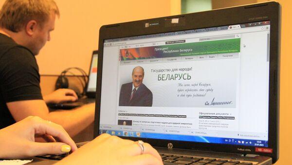 Сайт президента республики Беларусь - Sputnik Беларусь