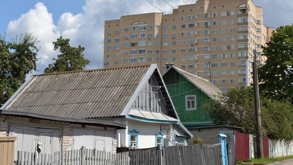Частный сектор в Минске - Sputnik Беларусь