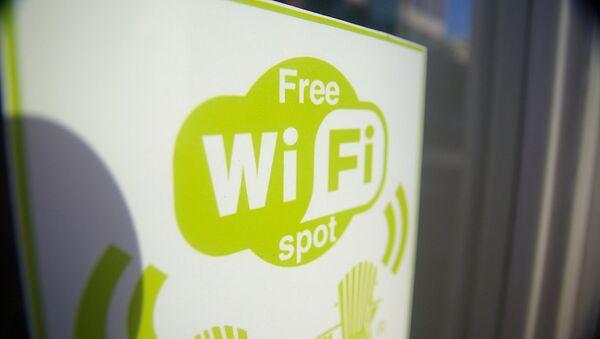 Знак Wi-Fi - Sputnik Беларусь
