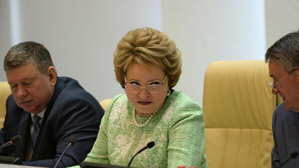 Старшыня Савета Федэрацыі РФ Валянціна Матвіенка - Sputnik Беларусь