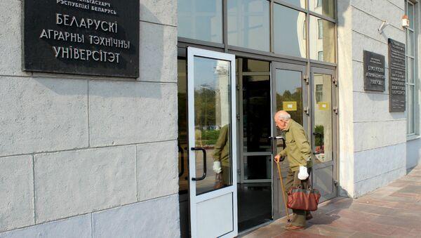Беларускі дзяржаўны аграрны тэхнічны ўніверсітэт (БДАТУ) - Sputnik Беларусь