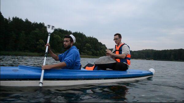 Под звуки ханга: Full Sound Moon Сплав прошел на озере Вяча - Sputnik Беларусь