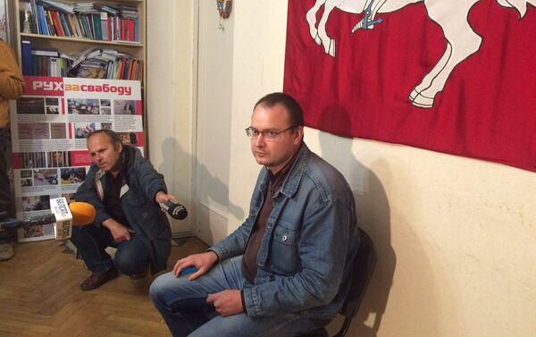Алесь Михалевич на пресс-конференции в Минске - Sputnik Беларусь
