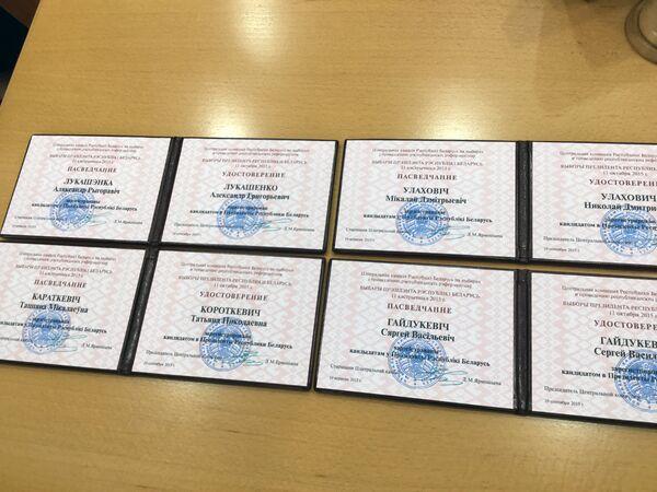 У ЦВК падрыхтаваны пасведчанні чатырох кандыдатаў - Sputnik Беларусь
